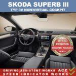 Skoda Superb III 2