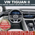 VW Tiguan II INTERIOR