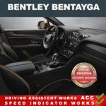 BENTLEY-BENTAYGA INTERIOR