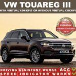 VW TOUAREG III EXTERIOR