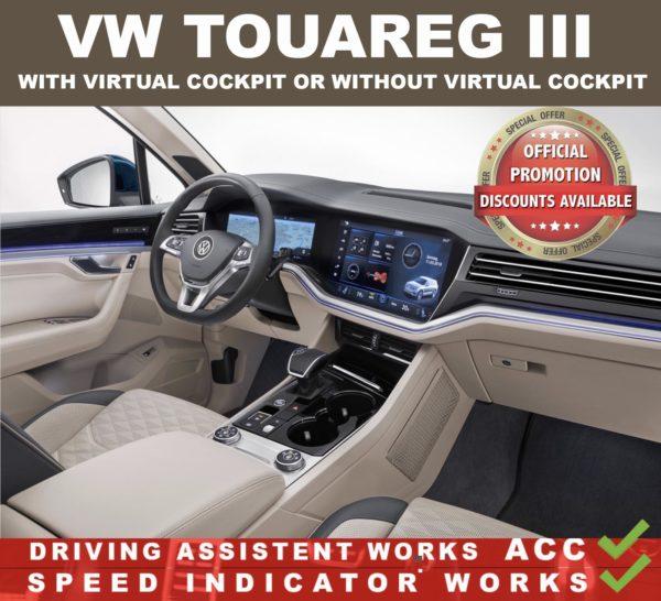 VW TOUAREG III INTERIOR