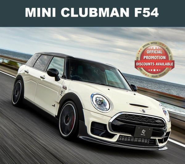 MINI CLUBMAN F54 EXTERIOR