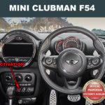 MINI CLUBMAN F54 INTERIOR