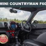 MINI COUNTRYMAN F60 INTERIOR