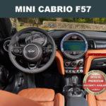 MINI Cabrio F57 INTERIOR