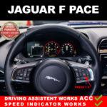 JAGUAR-F-wheel